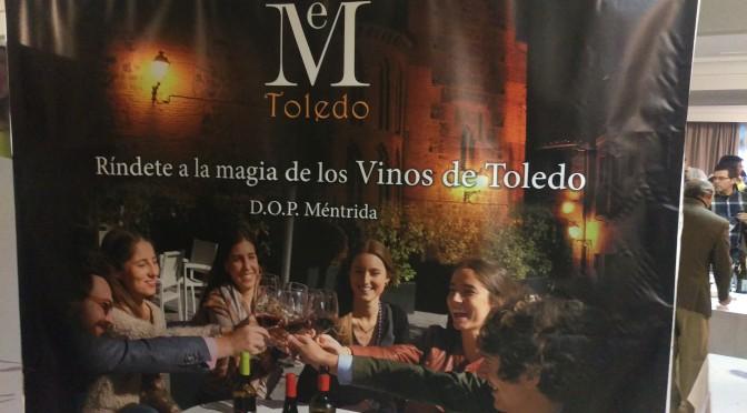 Feria Vinos DOP Méntrida